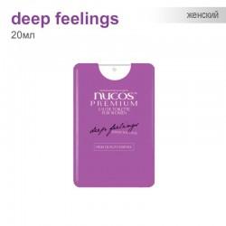 Туаленая вода для Женщин Nucos Premium - Deep feeling