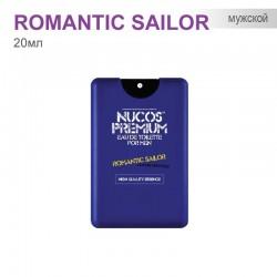 Туаленая вода для Мужчин Nucos Premium - Romantic sailor